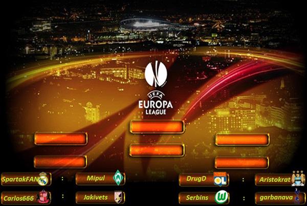 игры футбол евро 2012